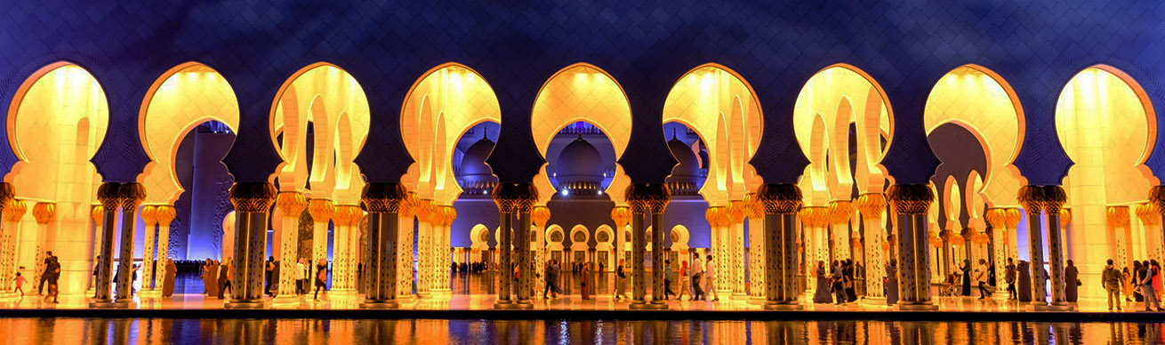 Guide to Islamic culture for travellers